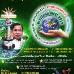 SKG-Award-2013-539x757